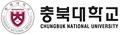 충북대학교