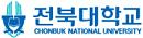 전북대학교 테스트